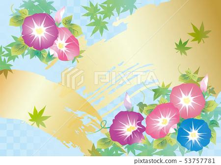 상쾌한 나팔꽃의 일러스트 53757781