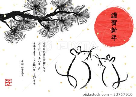 新年卡2020鼠標松第一個日出 53757910