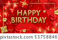 Vector happy birthday background with red gift box, gold hearts and paper flowers 53758846
