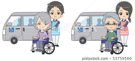 간병인 수석 차량 53759560