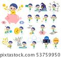 兒童 孩子 小孩 53759950