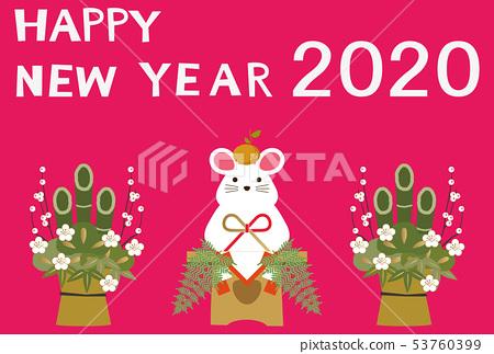 新年賀卡。一隻兩年的鼠的例證。 2020 53760399