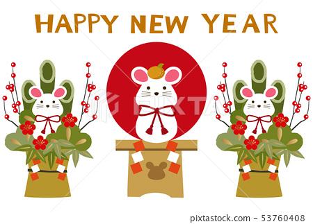 新年賀卡。一隻兩年的鼠的例證。 2020 53760408