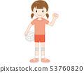 Volleyball Girls Basic Pose 53760820