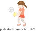 Volleyball Girls Receive 53760821