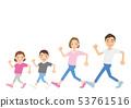 一个家庭 53761516