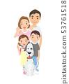 一个家庭 53761518