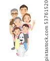 가족 53761520