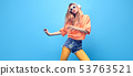 Hipster DJ Girl Fool Around dance, Stylish Outfit 53763521