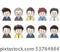 Various businessmen 53764664