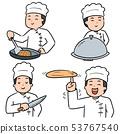 vector set of chef 53767540