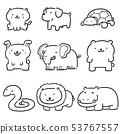 vector set of animals 53767557