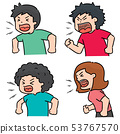 vector set of shouting people 53767570