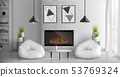 House living room with fireplace vector interior 53769324