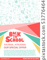 Colorful back to school information flyer template 53776464