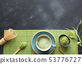 Ceremony organic green matcha tea on black table. 53776727