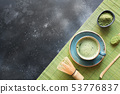Ceremony organic green matcha tea on black table. 53776837