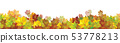 Vector autumnal  maples leaves border  isolated. 53778213