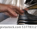 Hands playing piano while moving 53778312