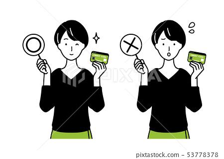 顯示信用卡是否可用的女人 53778378