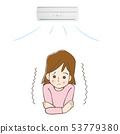 에어컨 추위 타는 여성 53779380