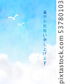 夏天的問候海鷗和天空 53780103