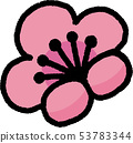 매화의 꽃 일러스트 53783344