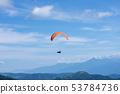 Migahara高原上的滑翔傘 53784736
