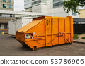 Orange garbage container 53786966