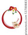 日本新年牆壁裝飾。新年的設計材料。和平2年。新年的圓圈裝飾。十二生肖新年裝飾。 Noshi。鼠年 53789883