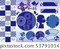 여름 수화 무늬 일본식 계절 소재 세트 남색 보라색 파랑 53791034
