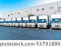 Logistics image 53791890