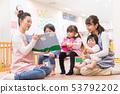 유치원, 보육, 구연 동화, 놀이, 그림책 53792202