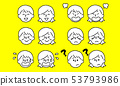 男性女性面部表情集(簡單) 53793986