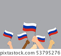 Vector illustration of hands holding Russia flags  53795276