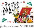 新年卡2020年设计新年卡 53796180