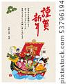 新年卡2020年设计新年卡 53796194