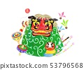 Lion dance and toys 53796568