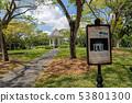 Bandstand sign for Singapore Botanic Gardens 53801300