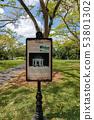 Bandstand sign for Singapore Botanic Gardens 53801302