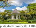 Bandstand in Singapore Botanic Gardens 53801306