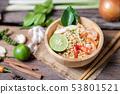 Close-up shot Instant noodles with lemon shrimp 53801521