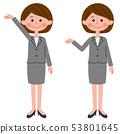 西裝中的女性信息全身設置 53801645