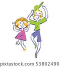 我很高興!跳躍兒童例證 53802490