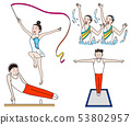 싱크로 리듬 체조 · 안마 · 트램폴린 올림픽 체조 표현 경기 일러스트 세트 53802957