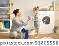 laundry, machine, woman 53805558