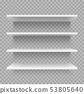 Modern empty 3d bookshelf. Retail shop shelf on wall. White shelves with shadow vector set 53805640