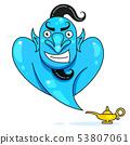 Lamp Aladdin With Gin, The Magic Lamp Of Aladdin. 53807061