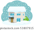 주택 (폭설 피해) 53807915