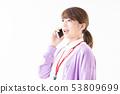 비즈니스 우먼 53809699